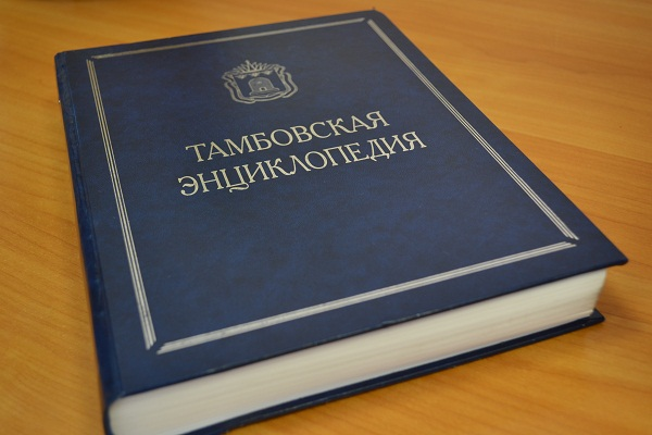 сон про энциклопедию