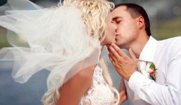 сон про невесту