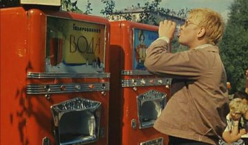 сон про автомат с газированной водой