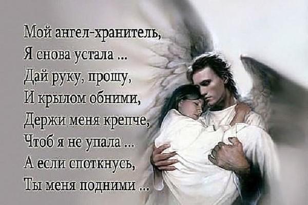 сон про благосклонность