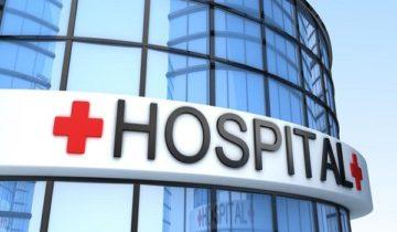 сон про больницу