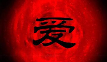 сон про иероглиф