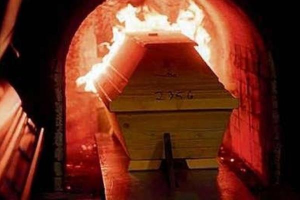 сон про кремацию