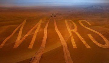 сон про марс