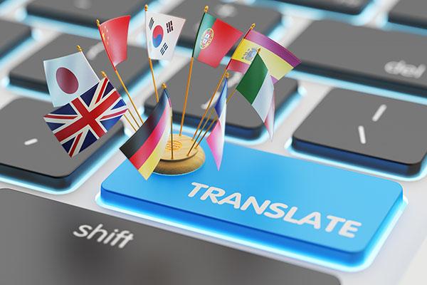 Качественное бюро переводов