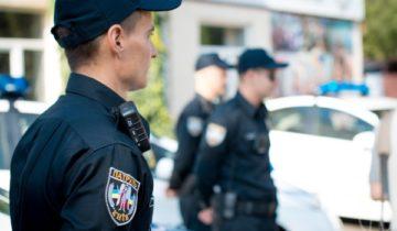 сон про полицейского